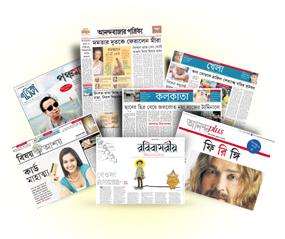 Anandabazar patrika today pdf file download